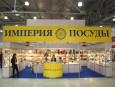 Москва 2013